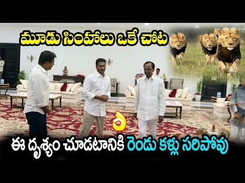Telangana Cm KCr Surprise Gift to AP CM YS Jagan and Bharathi | Pragathi Bhavan | TTM