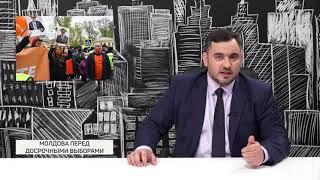 Nokta Live! Коротко! Cитуация в стране накануне досрочных парламентских выборов.