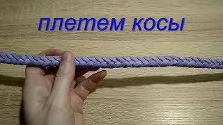 Ручки к плетенкам из газетных трубочек