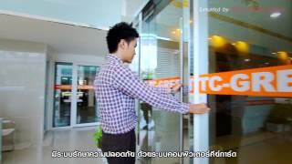 Video of TC Green Rama 9