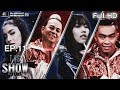 The Show ศึกชิงเวที (รายการเก่า) | EP.11 | 24 เม.ย. 61 Full HD