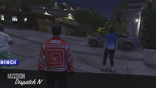 GTA 5 - DISPATCH 4 MISSION - Hindi/Urdu