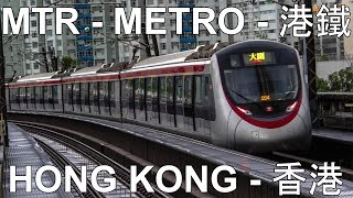 🇭🇰 Hong Kong MTR - All The Lines - Metro in Hong Kong - 香港 - 港鐵 - 所有的地鐵 (2019)