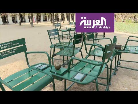 العرب اليوم - شاهد: أشعار محمود درويش في حديقة باريسية