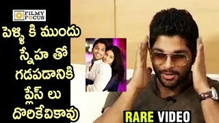 Unseen video: Allu Arjun about meeting his wife before marriage