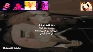 اغاني حصرية طفل العالم الثالث تحميل MP3