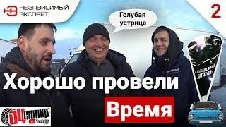 КАК МЫ ЖУЖИК ВСЕ-ТАКИ КУПИЛИ У ГАРАЖ 54!