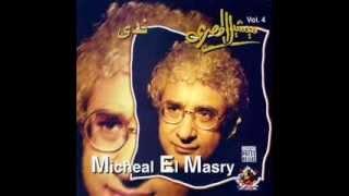 البرنس للموسيقار ميشيل المصرى تحميل MP3
