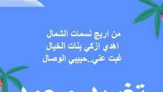 اغاني طرب MP3 عبد العزيز محمد داؤود من اريج نسمات الشمال تغريد محمد تحميل MP3