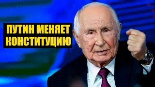 Путин начал транзит власти к 2024 году