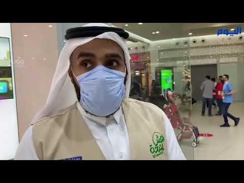 إغلاق منشأة وتحرير 24 مخالفة بالظهران