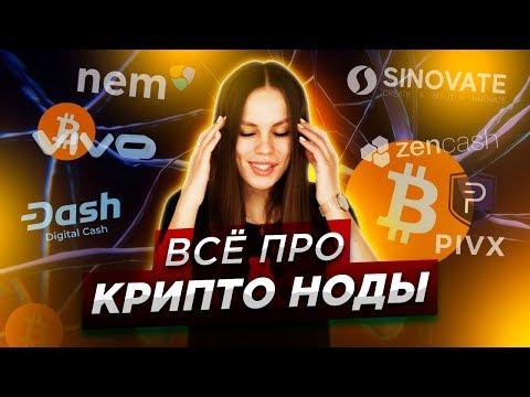 Как заработать один биткоин