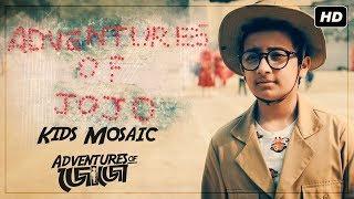 Bengal's Biggest Kid's Mosaic | Adventures Of জোজো | Jashojeet | Samiul Alam | Raj Chakraborty | SVF