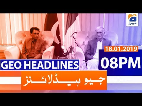 Geo Headlines 08 PM | 18th January 2020