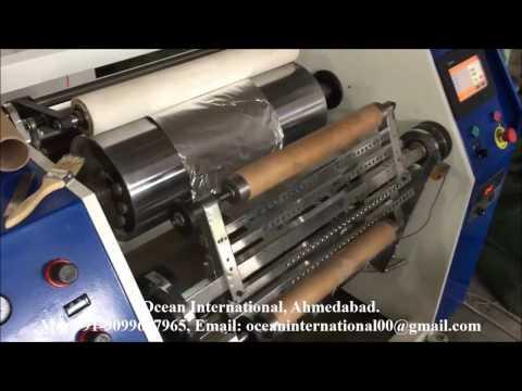 Extrusion Film Coating Machine