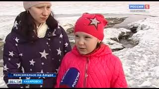 В Комсомольске спасли детей из полыньи