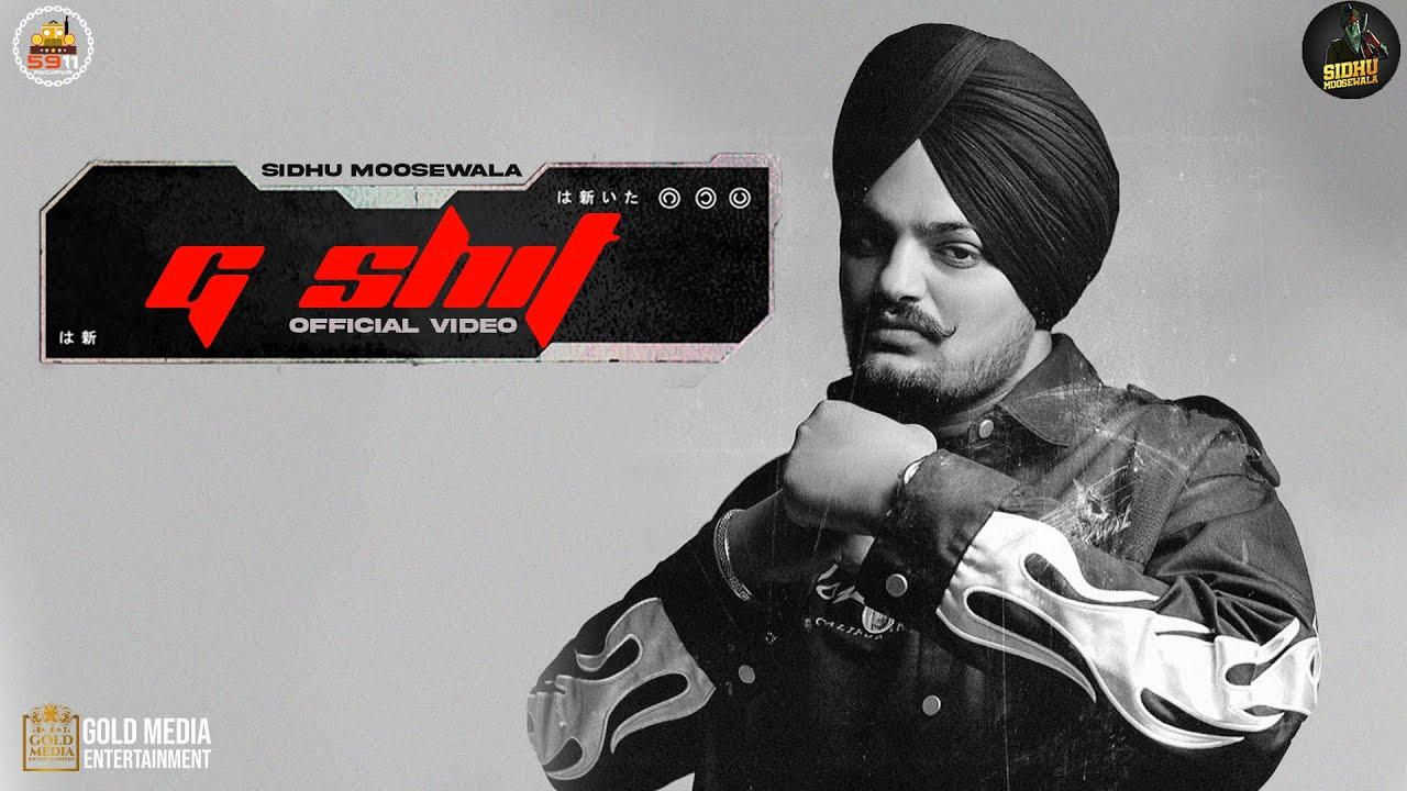 G Shit (Full Video) Sidhu Moose Wala | Blockboi Twitch | The Kidd | Sukh Sanghera | Moosetape| Sidhu Moose Wala Lyrics