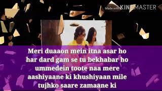 Apne toh apne hote hai HD karaoke with lyrics - YouTube