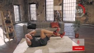Пресс + ноги: круговая кардио-тренировка с жиросжигающим эффектом