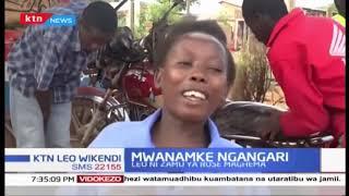 Rose Magema fundi wa pikipiki |Mwanamke Ngangari