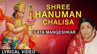 Hanuman Chalisa NEW VERSION By LATA MANGESHKAR with Hindi English Lyrics I  Lyrical Video