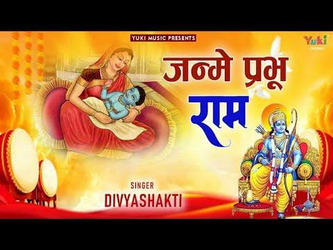 baje ayodhya me vadhai dekho janme prabhu ram
