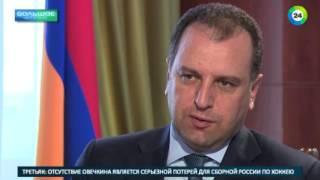 Эксклюзивное интервью министра обороны Армении Вигена Саргсяна