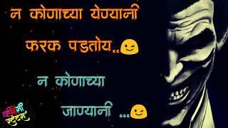 Boys attitude // New Marathi status, whatsapp status,by vvc status
