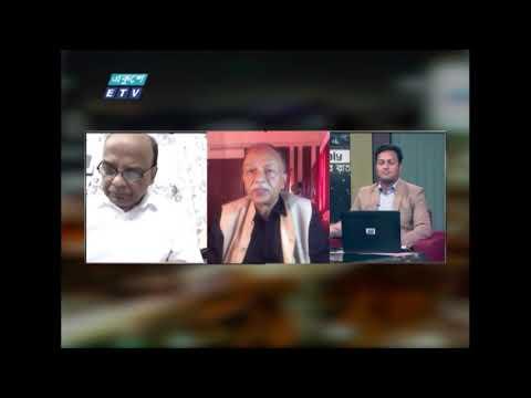 Ekusher Rat || একুশের রাত || করোনার টিকার খোঁজে || 21 April 2021 || ETV Talk Show