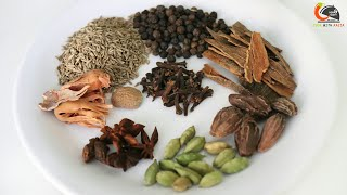 गरम मसाला बनाएं घर मे। Homemade Garam Masala|Homemade Spices Recipe|Indian Spices