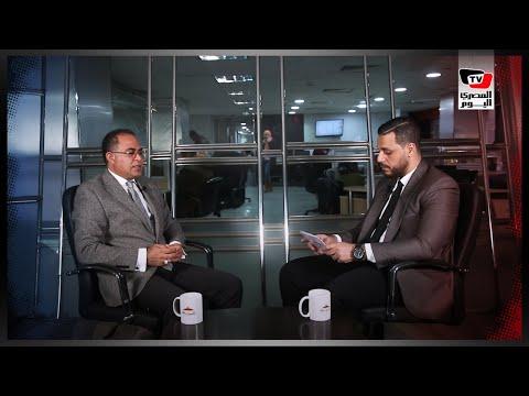 بالسياسة | حوار مع النائب سليمان وهدان.. قريبًا