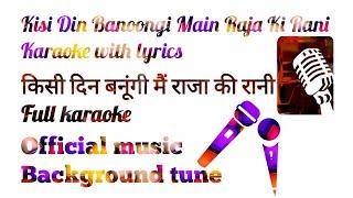 Kisi Din Banoongi Main Raja Ki Rani Karaoke With Lyrics!!