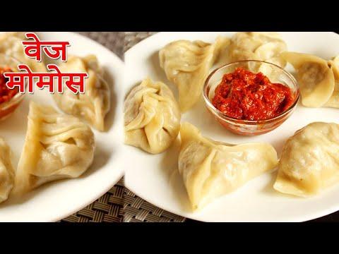 Momos Recipe in Hindi-Vegetable Momos Recipe-Veg Momos Recipe-Indian Vegetarian Recipes-Ep-94