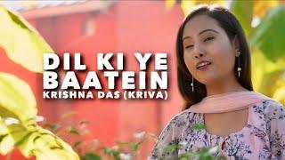 Dil Ki Ye Baatein - kriva
