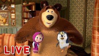 LIVE!👍Masza i Niedźwiedź 💥🏆Wielka kolekcja 🏆💥 Śmieszne bajki dla dzieci