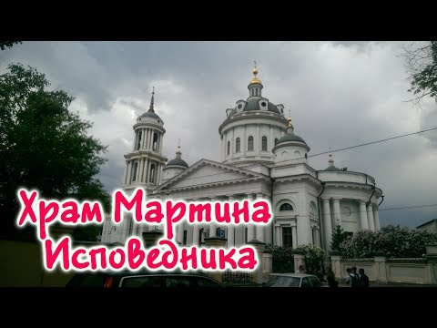Время работы церкви в перми