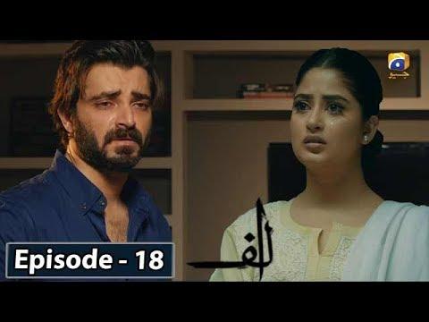 ALIF - Episode 18  E