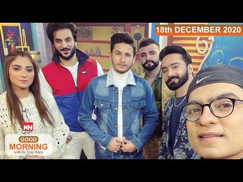 Good Morning With Dr Ejaz Waris 18 December 2020 | GhaniTiger | | Kohenoor News Pakistan