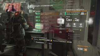 The Division 1 Survival  PS-4!