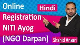 NGODarpanRegistrationOnline|NITIAyog|SkillDevelopment|ShahidAnsari