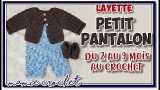 Comment Faire Un Petit Pantalon Facile Layette Bébé De 2 à 9 Mois Au Crochet  Tuto, Pas à Pas, Diy