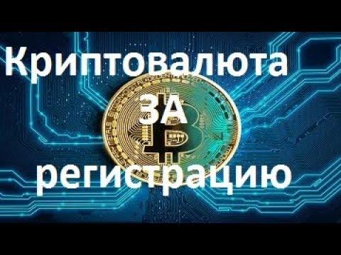 Егор cool бинарные опционы видео