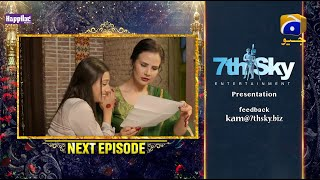 Khuda Aur Mohabbat - Season 3 - Ep 26 Teaser - Digitally Presented by Happilac Paints - 23rd July 21