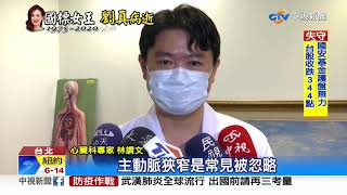 """劉真40歲生下愛女 傳想拚二胎""""才動手術""""│中視新聞 20200323"""
