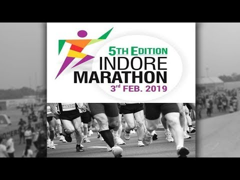 5TH Edition Indore Marathon 3rd Feb 2019: इंदौर LIVE मैराथन 2019 दौड़ रहा है इंदौर