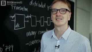 Блокчейн и мы: Часть 2. Технология блокчейн | BitNovosti.com