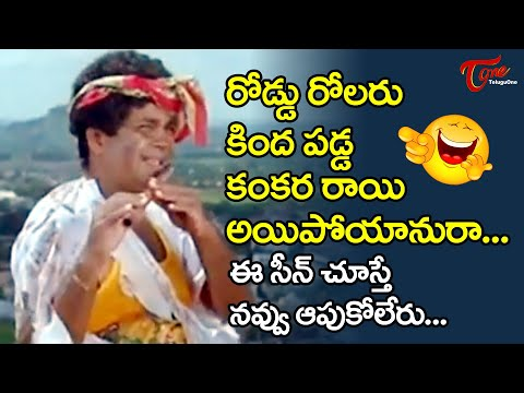 Brahmanandam Comedy Scenes | Raja Movie Comedy Scenes Back to Back | TeluguOne