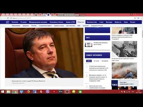 Обращение к председателю Совета судей Виктору Момотову отказ правосудия Донцова судья или преступник