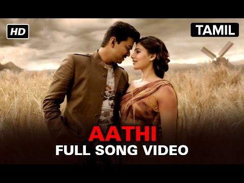 Aathi | Full Video Song | Kaththi | Vijay, Samantha Ruth Prabhu