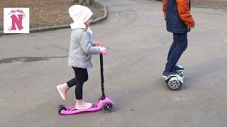 ВЛОГ веселые катания на гироскутере и самокате Настя и Саша на прогулке